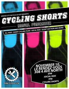 BCBC_Cycling Shorts 2015